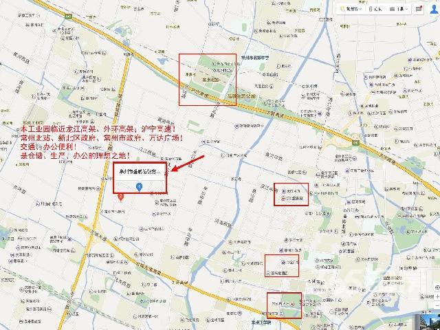 新北区三井薛家地区1327.5�O厂房、仓库三楼出租【非中介】