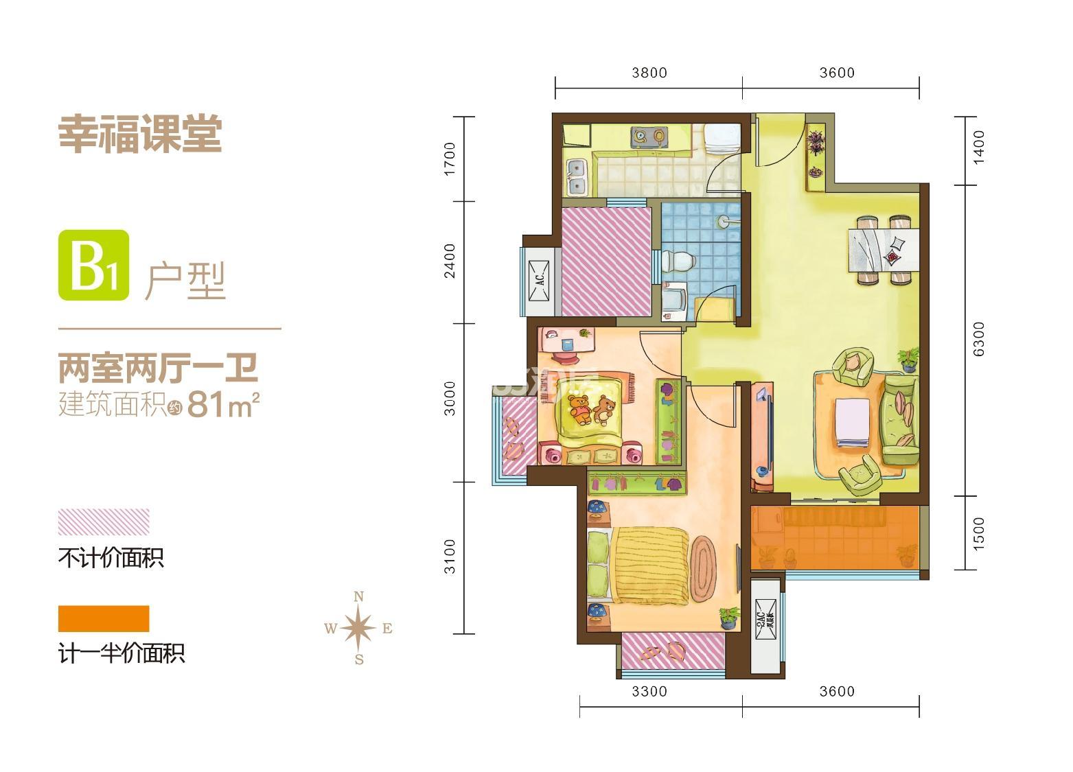 御锦城B1户型两室两厅一卫81㎡户型图