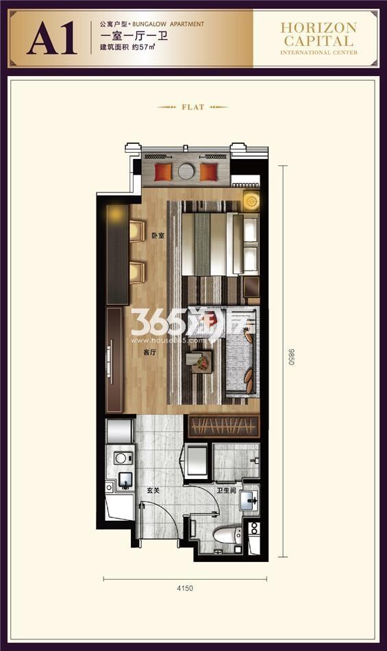 A1户型 1室1厅1卫 57平米