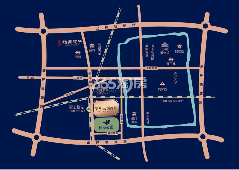 华发公园首府交通图
