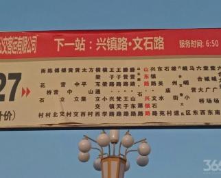 雨华鑫苑3室1厅1卫96平米合租毛坯