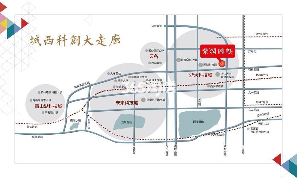 紫润国际交通图