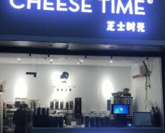 红豆国际广场,胜利门地铁口,营业中饮品店,12平米