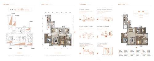 中海天誉 167平米  四室两厅两卫