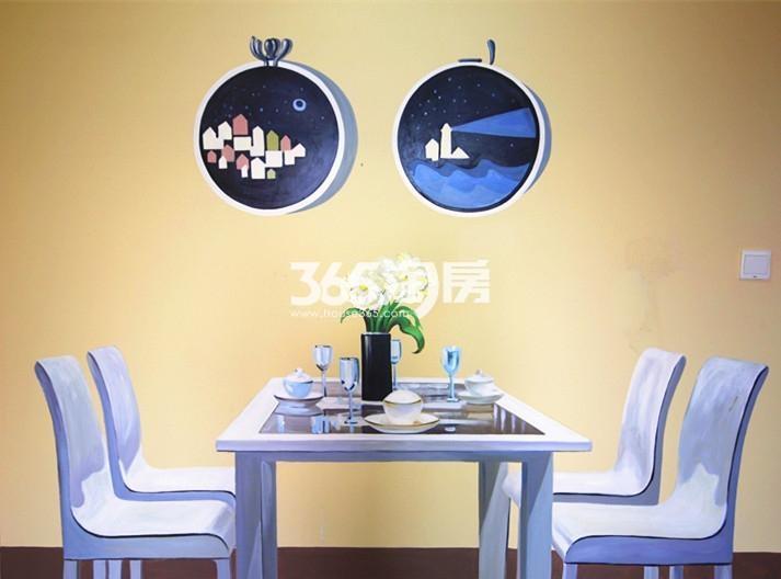 雅居乐国际花园B2户型110方样板房——餐厅