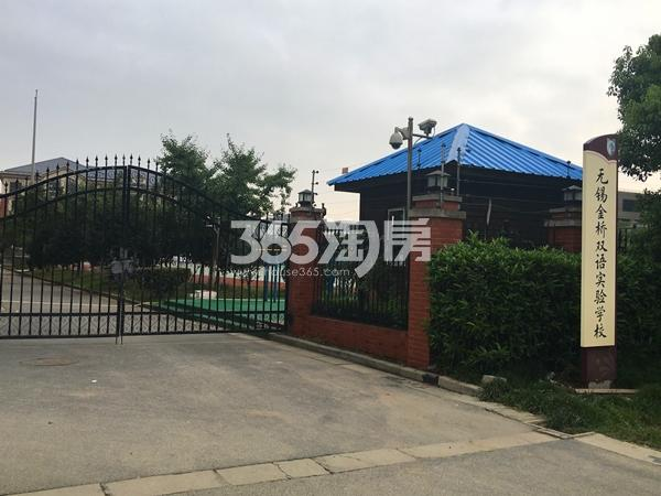 苏宁悦城周边配套——金桥实验学校