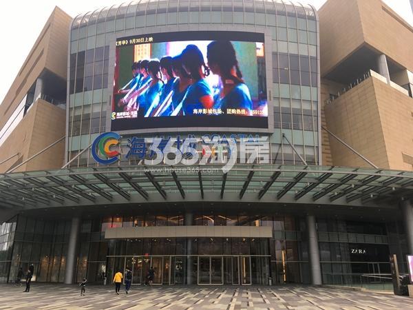 苏宁悦城周边配套——海岸城购物中心