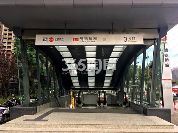 苏宁悦城周边配套——地铁一号线塘铁桥站