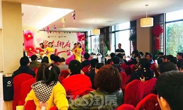 高速御府业主生日会活动图(2018.3摄)