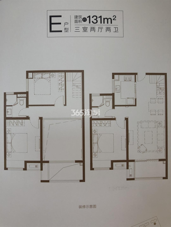 中国铁建青秀城E户型131㎡