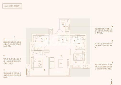 高层85㎡三房两厅一厨一卫