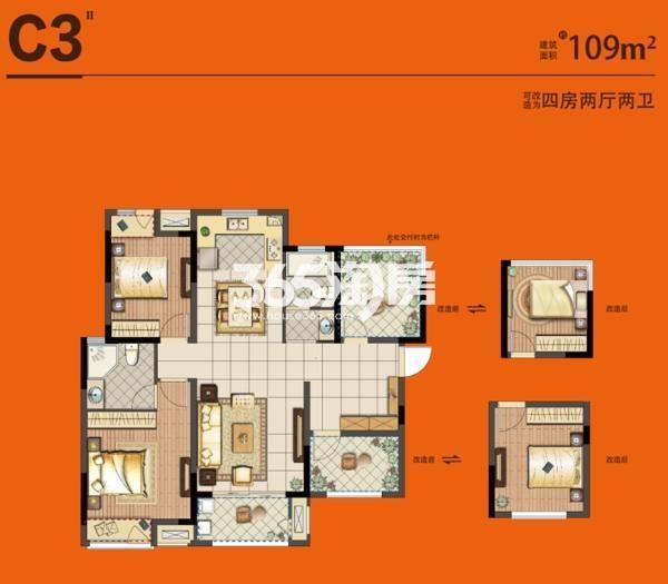 迎春城橙家二期 109平户型图