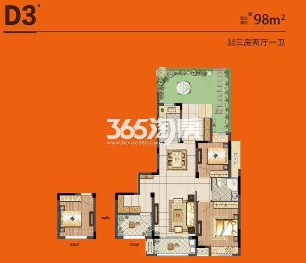 迎春城橙家二期 98平户型图