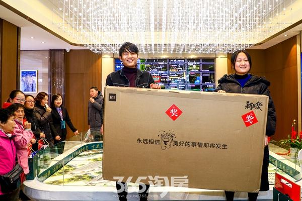 怡康江郡|营销中心开放|镜湖区