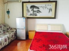 香江碧水城 单身公寓 好房出租 家电齐全 随时看房
