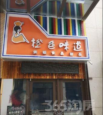 天津市南开区奥城时代广场