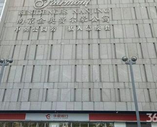奥体新出 费尔蒙五星大酒店 纯一楼 诚招品牌入住 餐饮佳
