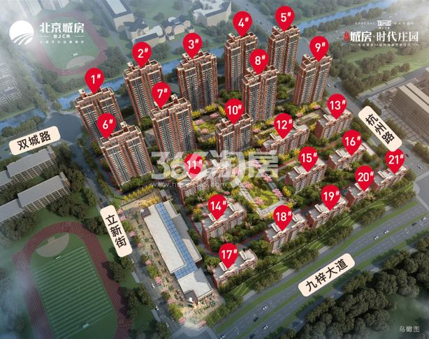 北京城房时代庄园鸟瞰图