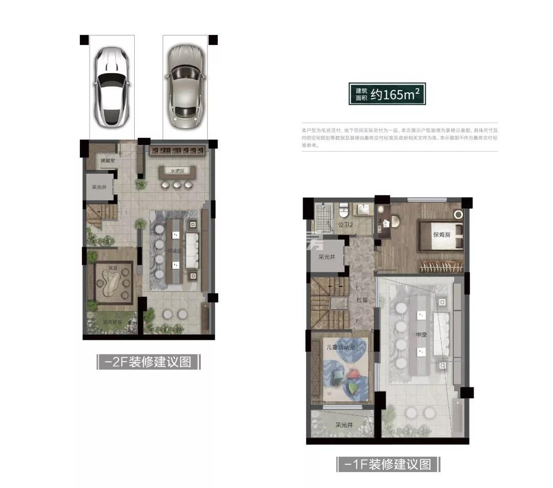 奥克斯金宸玖和府排屋165方(负一楼、负二楼)