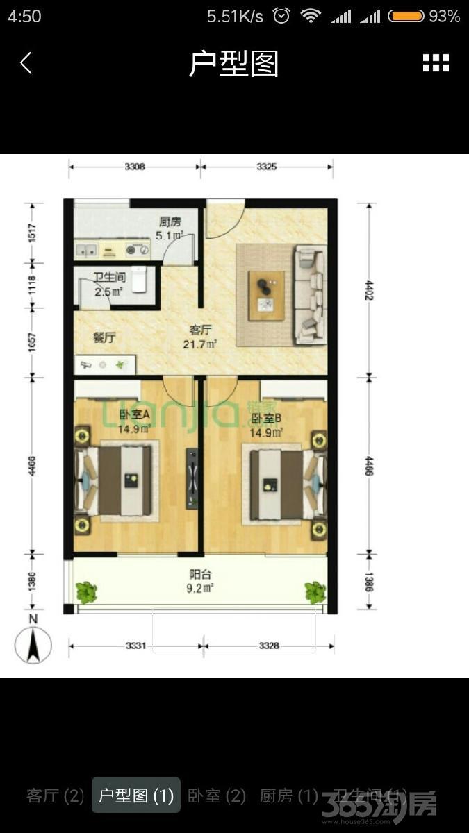 原平里2室2厅1卫82.57平米1996年产权房简装