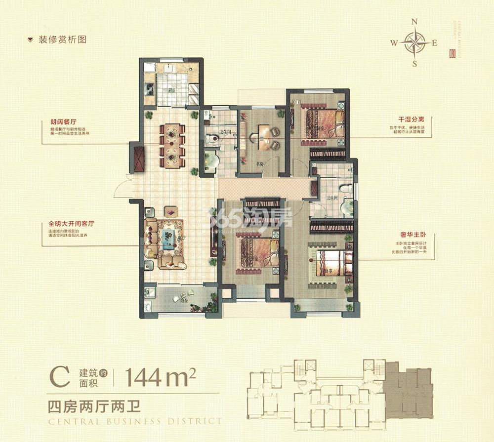 中南世纪城户型图