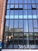 万科海上传奇商业街商铺 楼下32.46平米 楼上30.71平