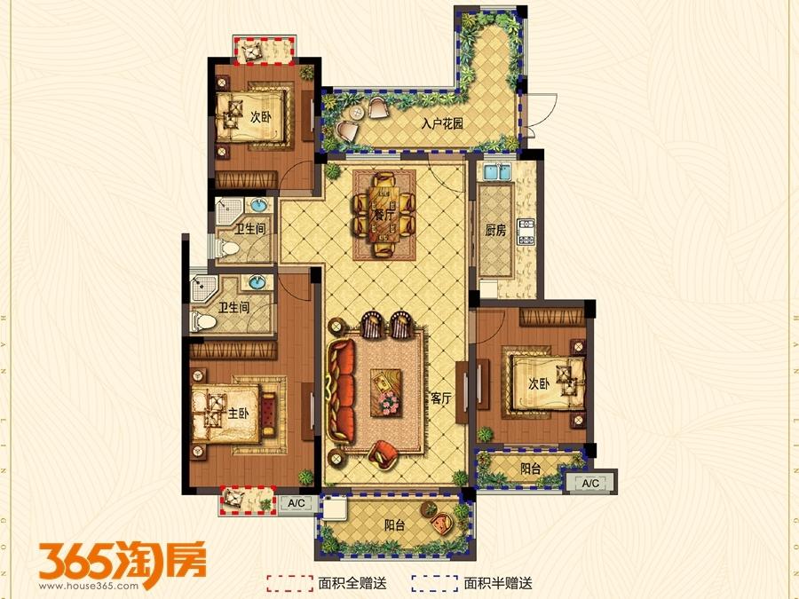 翰林公馆南区洋房127平C1户型图