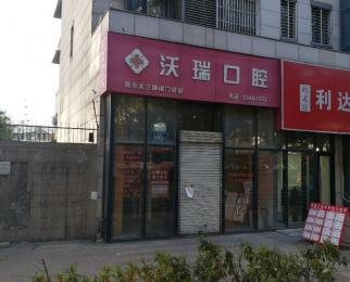 秦淮雅居乐花园 临街挑高门面 门宽12米 转角广告位形象好