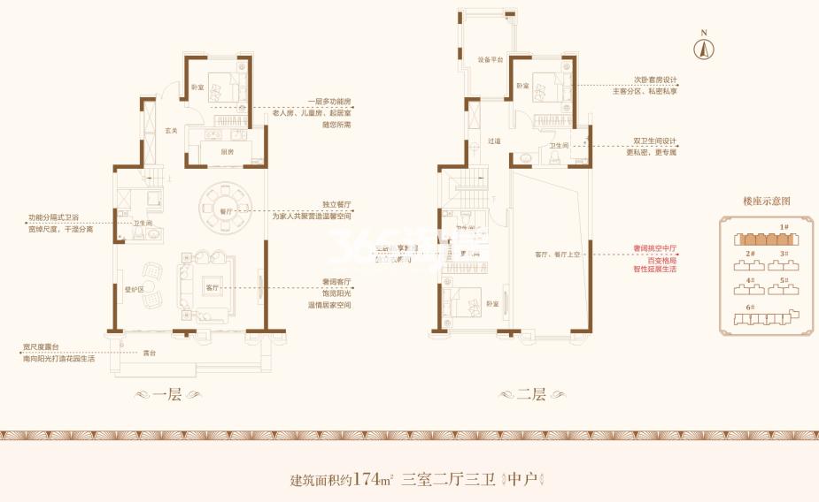 中海昆明路九号户型图