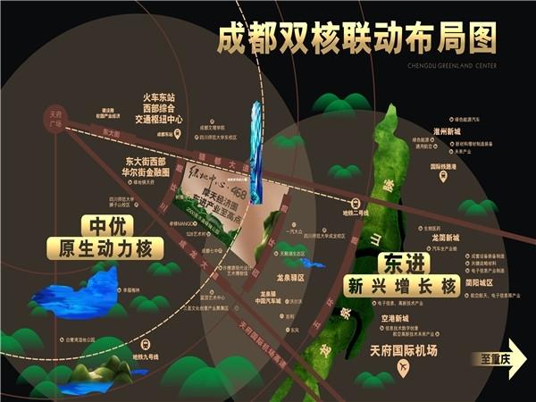 绿地中心·468星朗交通图