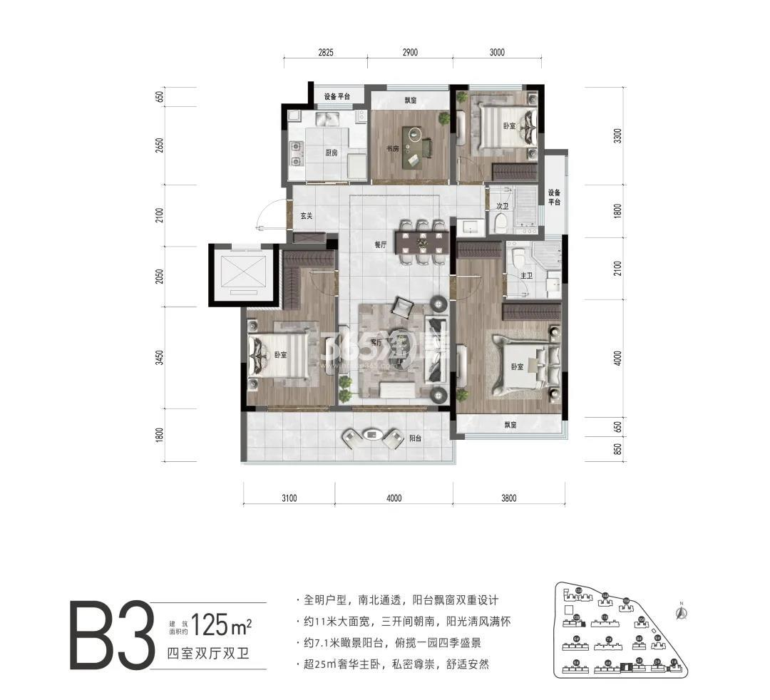新希望华发锦粼云荟B3户型125方1、12#