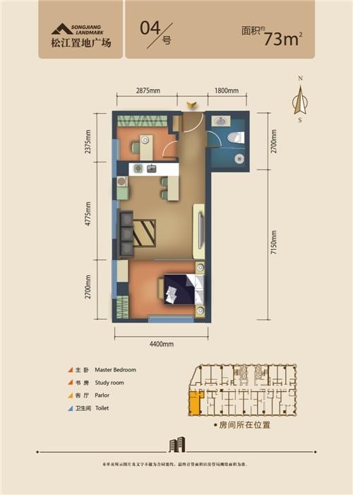 73平米 2室2厅1卫