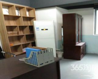 万达广场二期3号写字楼304室出租