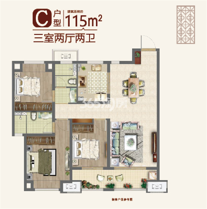 徐州吾悦广场C户型图(约115㎡)