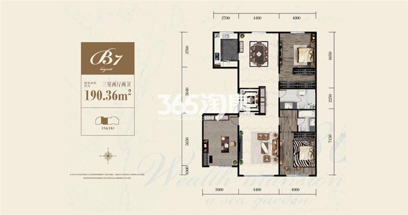 B7户型 190平米三室两厅两卫