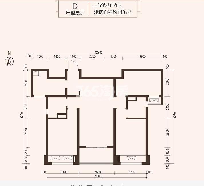 龙湖紫宸113㎡D户型