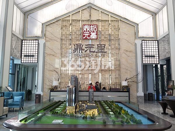 拓基鼎元里 营销中心内部 201801