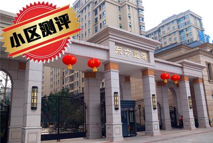 芜湖新交付小区测评给你真相 最关键的是价格比周边低