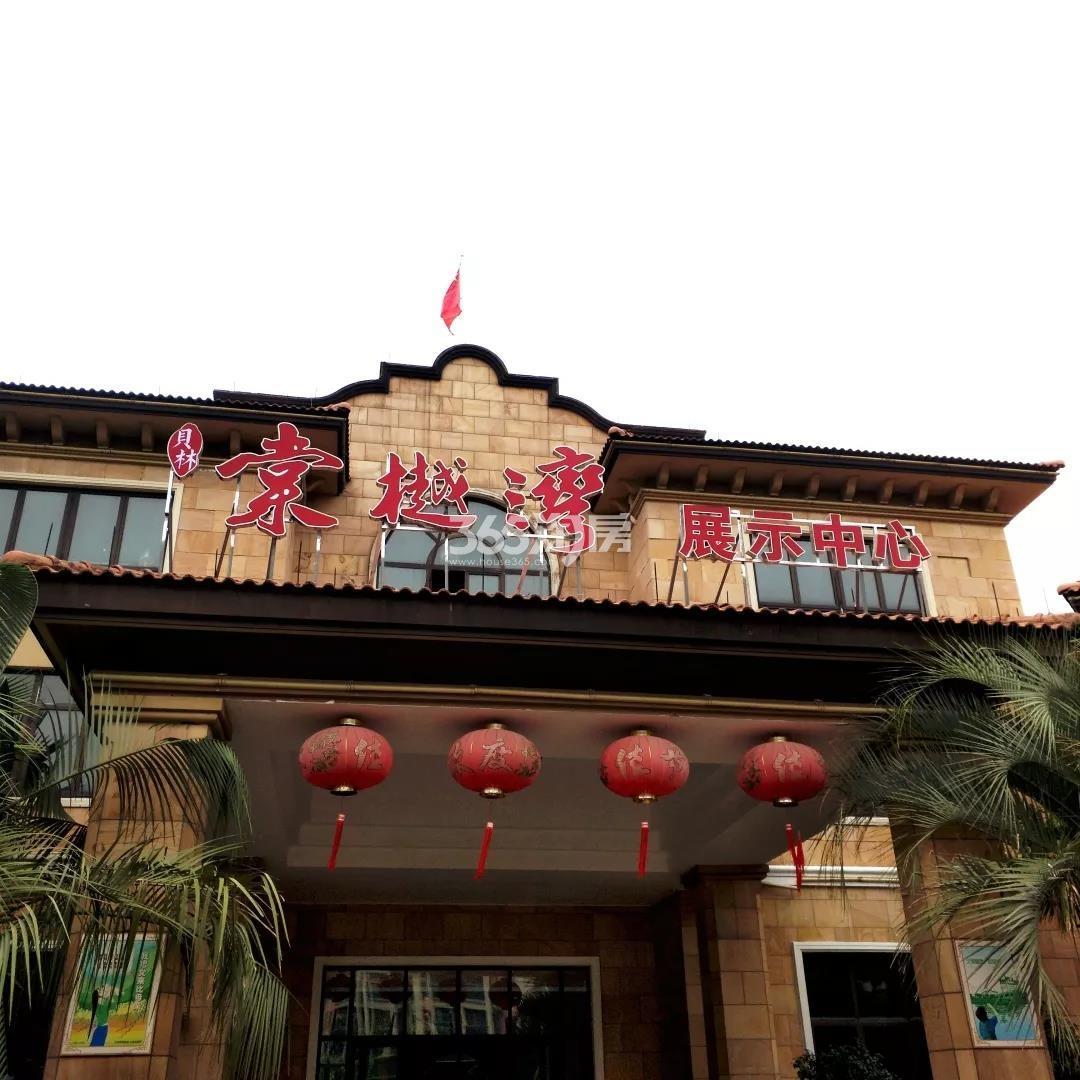 贝林棠樾湾实景图