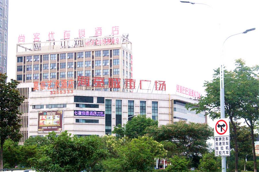 高清:海亮城市广场 比邻高铁站的商业综合体