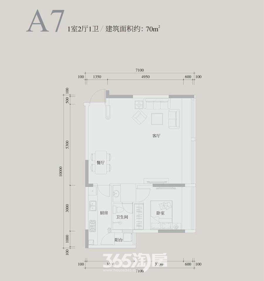 安展蔚然家园约70平A7户型图