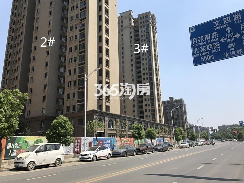 中电颐和府邸2、3号楼进展(9.22)