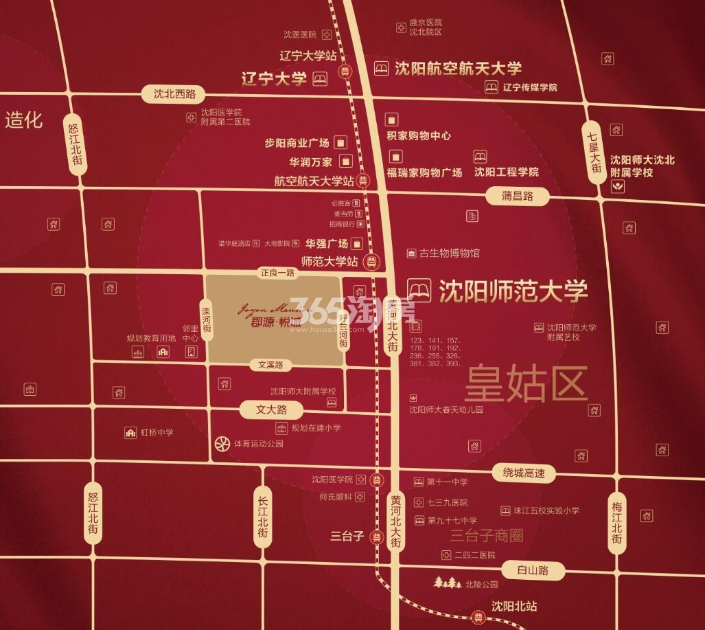 郡源悦城交通图