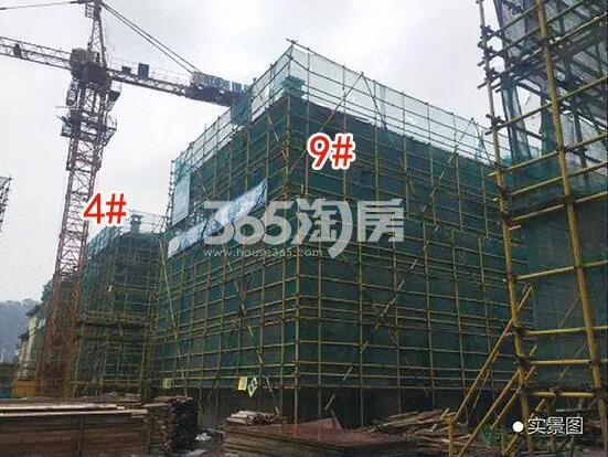 新城香悦公馆4、9号楼施工实景图 2018年2月摄
