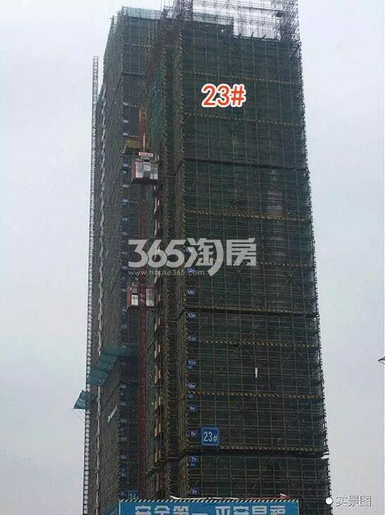 新城香悦公馆23号楼施工实景图 2018年2月摄