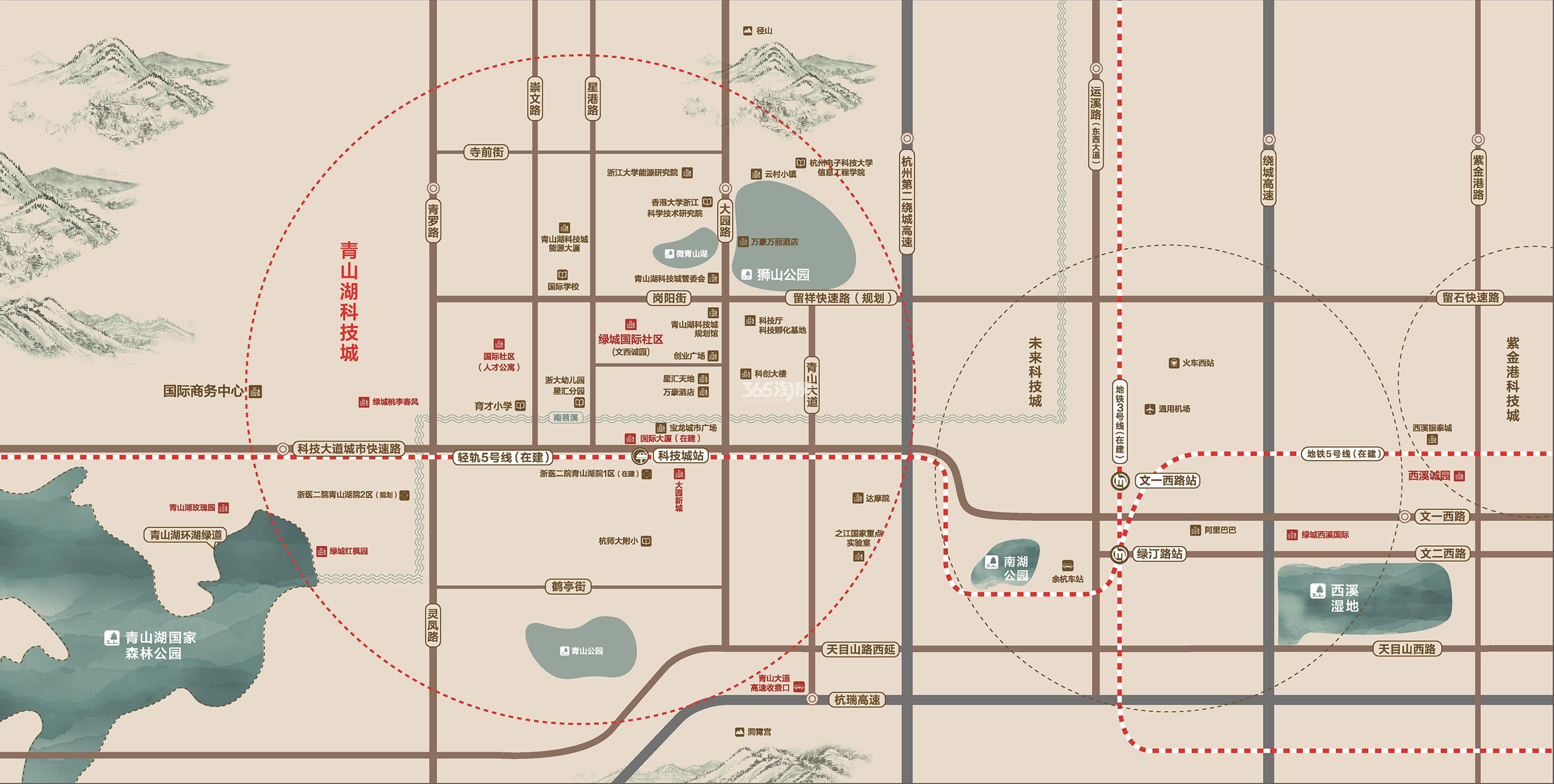 绿城国际社区交通图