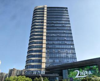 清凉门大街地标建筑 中海大厦 全落地窗 品质办公强企云集