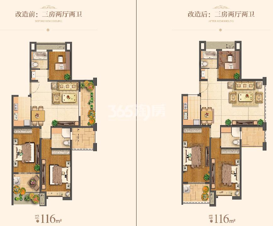 香山壹境116㎡户型图