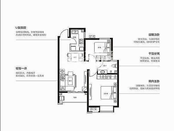 华远辰悦两室两厅一厨一卫85.81㎡户型图