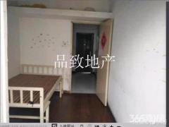 红梅新村 简装 50平米 800/月